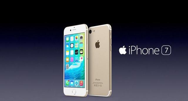 Nhân viên mua iPhone 7 & iPhone 7 Plus sẽ bị đuổi việc